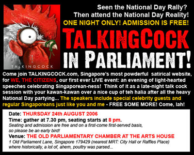 Takingcock in Parliament