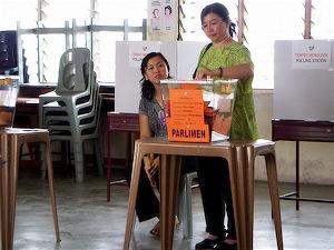 malaysiavotes.jpg