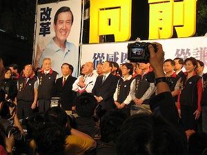 taiwanelections.jpg