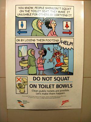 squat_not.jpg